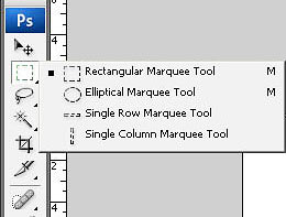 инструмент rectagular marquee tool