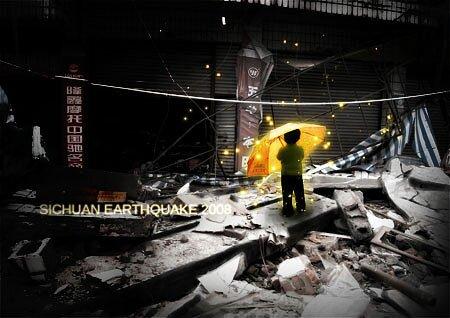 социальный плакат о землятресении