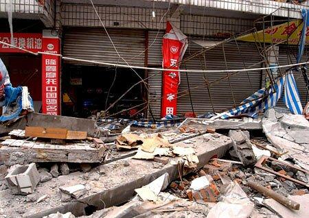 фото разрушенных от землятрясения зданий