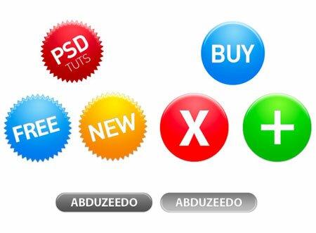 web 2.0 иконка