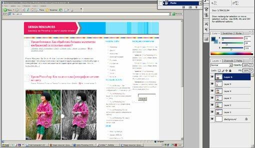 Уроки Фотошоп Как сохранить каждый слой отдельным файлом